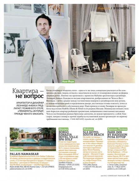 MySuites&Co featured in Conde Nast Traveler in May 2012