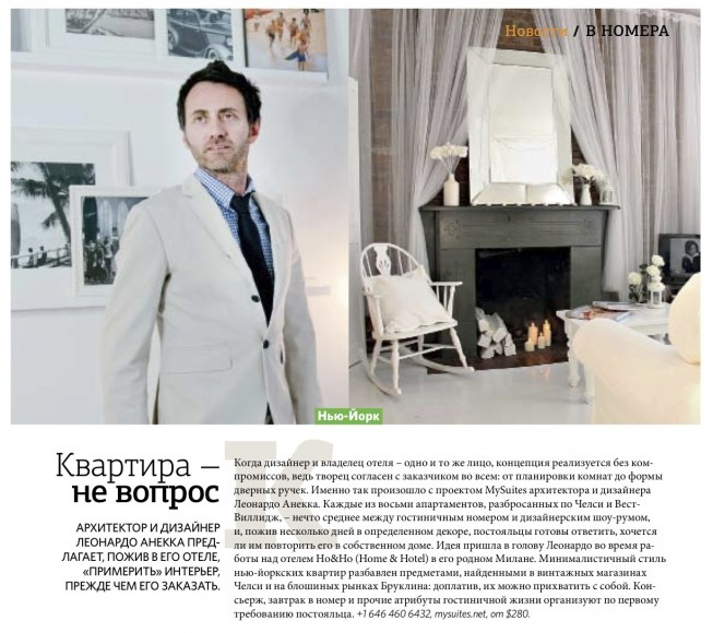 CN Traveller Russia_May 2012_Hotelier-crop