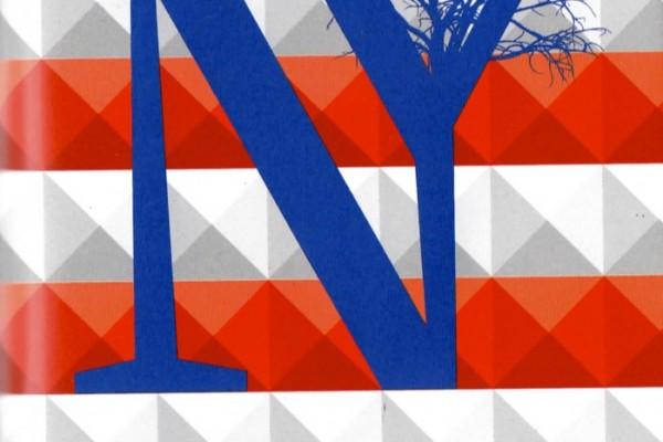 MySuites in the INTERNI Design Guide 2012 and 2014