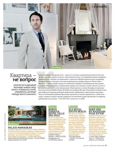 MySuites&Co featured in Conde Nast Traveler in May 2012